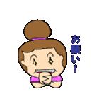 お団子ママの日常生活(個別スタンプ:34)