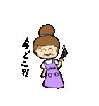 お団子ママの日常生活(個別スタンプ:39)
