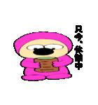 桃色君2(個別スタンプ:02)