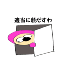 桃色君2(個別スタンプ:06)