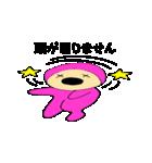 桃色君2(個別スタンプ:07)