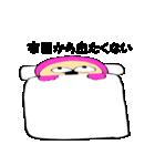 桃色君2(個別スタンプ:08)