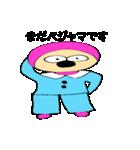 桃色君2(個別スタンプ:10)