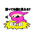 桃色君2(個別スタンプ:12)