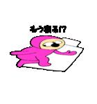 桃色君2(個別スタンプ:13)
