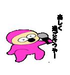 桃色君2(個別スタンプ:14)