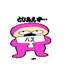 桃色君2(個別スタンプ:15)