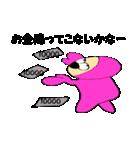桃色君2(個別スタンプ:16)