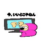 桃色君2(個別スタンプ:20)