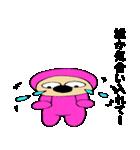 桃色君2(個別スタンプ:23)