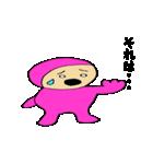 桃色君2(個別スタンプ:24)