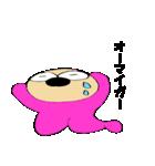 桃色君2(個別スタンプ:33)