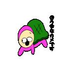 桃色君2(個別スタンプ:40)