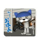 3D 目が怖いネコ「ドラ猫モータース」(個別スタンプ:01)