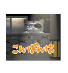 3D 目が怖いネコ「ドラ猫モータース」(個別スタンプ:03)