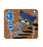 3D 目が怖いネコ「ドラ猫モータース」(個別スタンプ:04)