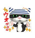3D 目が怖いネコ「ドラ猫モータース」(個別スタンプ:05)