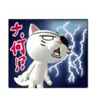 3D 目が怖いネコ「ドラ猫モータース」(個別スタンプ:06)
