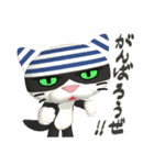 3D 目が怖いネコ「ドラ猫モータース」(個別スタンプ:08)