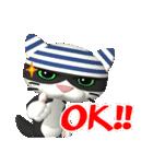 3D 目が怖いネコ「ドラ猫モータース」(個別スタンプ:11)