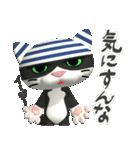 3D 目が怖いネコ「ドラ猫モータース」(個別スタンプ:14)