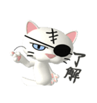 3D 目が怖いネコ「ドラ猫モータース」(個別スタンプ:15)