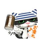 3D 目が怖いネコ「ドラ猫モータース」(個別スタンプ:20)