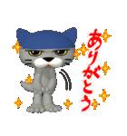 3D 目が怖いネコ「ドラ猫モータース」(個別スタンプ:22)