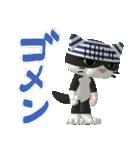 3D 目が怖いネコ「ドラ猫モータース」(個別スタンプ:23)