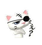 3D 目が怖いネコ「ドラ猫モータース」(個別スタンプ:24)
