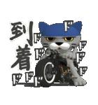 3D 目が怖いネコ「ドラ猫モータース」(個別スタンプ:25)