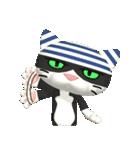 3D 目が怖いネコ「ドラ猫モータース」(個別スタンプ:26)