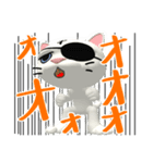 3D 目が怖いネコ「ドラ猫モータース」(個別スタンプ:30)