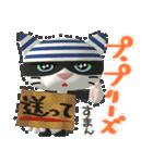 3D 目が怖いネコ「ドラ猫モータース」(個別スタンプ:32)