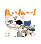 3D 目が怖いネコ「ドラ猫モータース」(個別スタンプ:37)