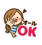 かわいい主婦の1日【ポジティブ編】(個別スタンプ:02)