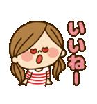 かわいい主婦の1日【ポジティブ編】(個別スタンプ:03)