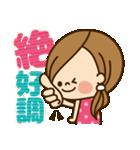 かわいい主婦の1日【ポジティブ編】(個別スタンプ:05)