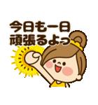 かわいい主婦の1日【ポジティブ編】(個別スタンプ:06)