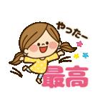 かわいい主婦の1日【ポジティブ編】(個別スタンプ:08)