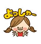 かわいい主婦の1日【ポジティブ編】(個別スタンプ:09)