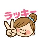 かわいい主婦の1日【ポジティブ編】(個別スタンプ:10)