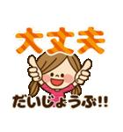 かわいい主婦の1日【ポジティブ編】(個別スタンプ:11)