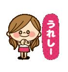 かわいい主婦の1日【ポジティブ編】(個別スタンプ:13)