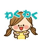 かわいい主婦の1日【ポジティブ編】(個別スタンプ:14)