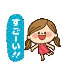 かわいい主婦の1日【ポジティブ編】(個別スタンプ:15)