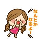 かわいい主婦の1日【ポジティブ編】(個別スタンプ:17)