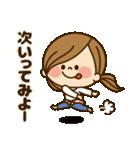 かわいい主婦の1日【ポジティブ編】(個別スタンプ:18)