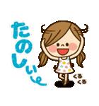 かわいい主婦の1日【ポジティブ編】(個別スタンプ:19)