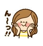 かわいい主婦の1日【ポジティブ編】(個別スタンプ:20)